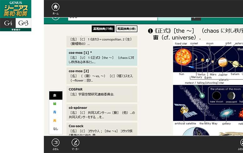 これは、使用中のプログラムのスクリーンショットです                                                              。
